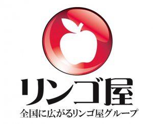 iPhone修理のリンゴ屋